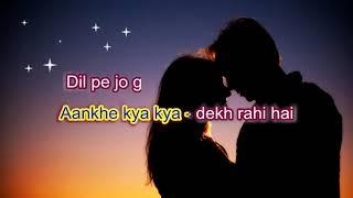 Aaja re aa zara - Love in Tokyo - Karaoke - Highlighted Lyrics