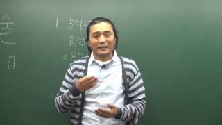 [1318클래스] 무료나눔강의 : 대입 논술 강좌 (논…