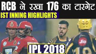 IPL 2018: KKR vs RCB, RCB set 177-run target fo...