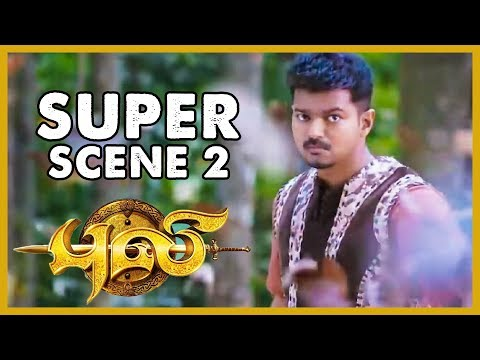 Puli - Super Scene 2 | Vijay | Shruti Haasan | Devi Sri Prasad | Chimbu Deven Mp3