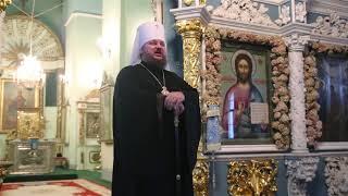 Слово митрополита Ферапонта в Неделю 25-ю по Пятидесятнице