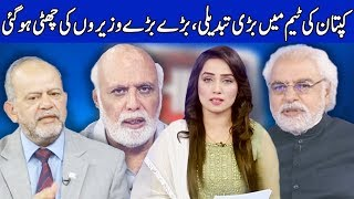 Think Tank With Syeda Ayesha Naaz | 19 April 2019 | Dunya News