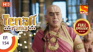 Tenali Rama - Ep 154 - Full Episode - 7th February, 2018