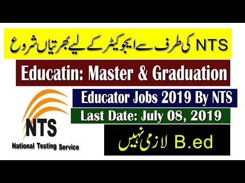 Educator new jobs 2019 By NTS | online apply