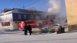 Сусуман. Пожар в здании старого ГОКа