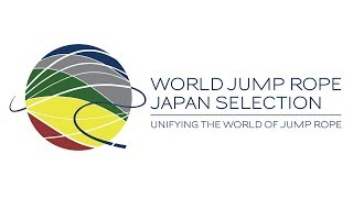 WORLD JUMP ROPE 2019 JAPAN SELECTION