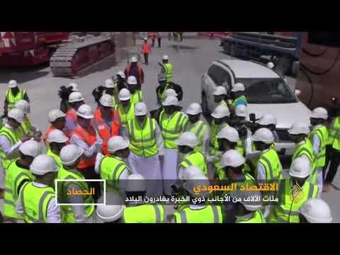 بيزنس إنسايدر: مئات الآلاف من العمال الأجانب غادروا السعودية  - 01:21-2018 / 7 / 11