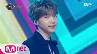[JEONG SEWOON - BABY IT'S U] KPOP TV Show | M COUNTDOWN 180201 EP.556