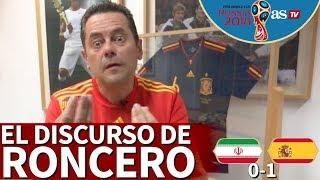 Irán 0-1 España | El discurso de Roncero tras la primera victoria en el Mundial 2018 | Diario AS