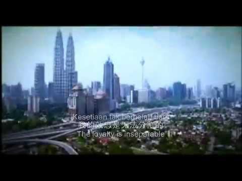 Lagu patriotik (Patriotic song) - Setia (Loyal)