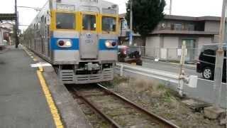 熊本電鉄 八景水谷(はけみや)駅