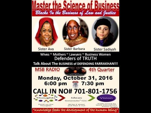 Master the Science of Business with  Dr  Ava Muhammad, Sadiyah Evangelista and Barbara Muhammad