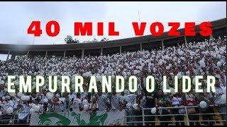 O QUE A TV NÃO MOSTROU NO PACAEMBU - PALMEIRAS 2 X0 Grêmio