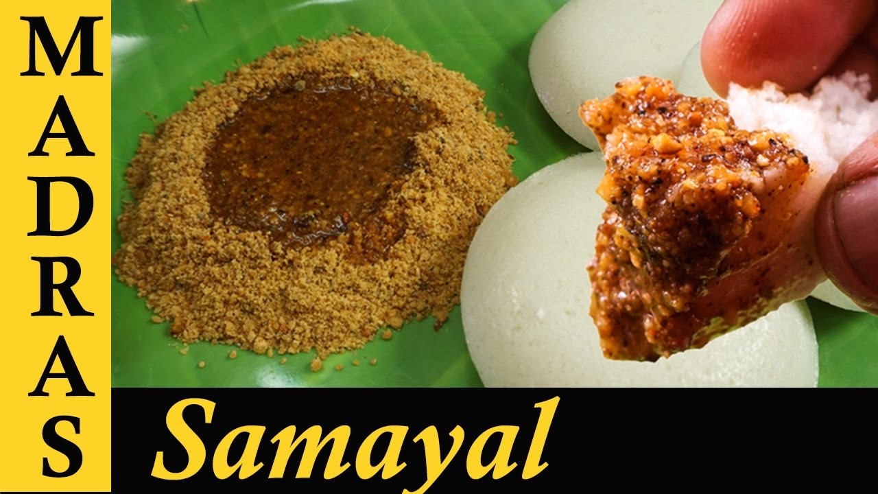 Idli podi recipe in tamil how to make idli podi in tamil idly idli podi recipe in tamil how to make idli podi in tamil idly powder recipe in tamil youtube forumfinder Images