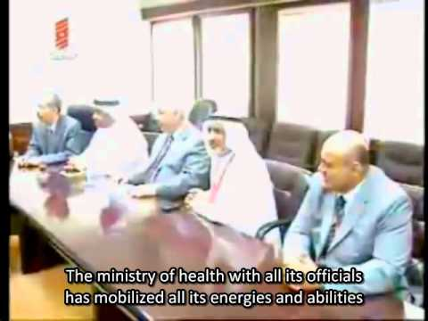 MUST WATCH: Bahrain State TV Report About Salmaniya Hospital on 9 March