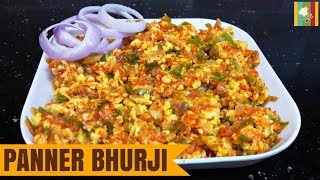 Paneer Bhurji is a recipe that is loved by all of us and is excellent when used as stuffing in bread to make bread sandwich or used inside Dosa's to make Paneer ...