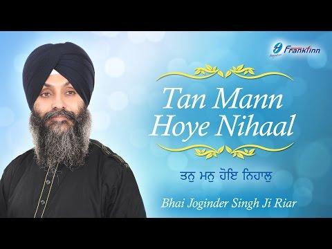 Tan Mann Hoye Nihaal ● Bhai Joginder Singh Ji Riar ● New Shabad Gurbani Kirtan