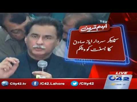 Speaker National Assembly Sardar Ayaz Sadiq Media talks