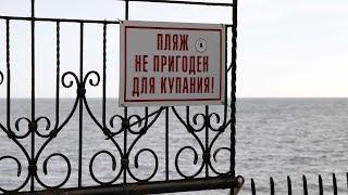 «Турист у такий Крим не приїде»