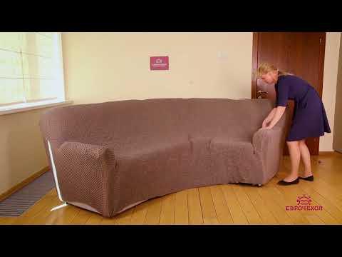 Как надеть еврочехол на угловой диван