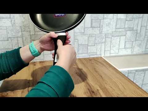 Сковорода Rondell Infinity 20 см (RDA-570)
