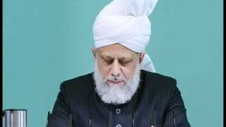 (Bengali) Friday Sermon 12.03.2010 (Part-2) The steadfast will have their reward without measure
