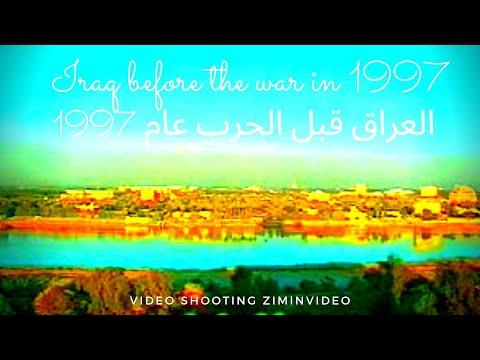 Страна Ирак до