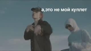 Boulevard Depo В КЛИПЕ ФАРАОНА 5 МИНУТ НАЗАД