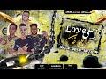 أغنية مهرجان Quot احلى Love علي اللي خان Quot بودي الهرم و حوده مونص و مجدي الزهار توزيع مانو الهرم
