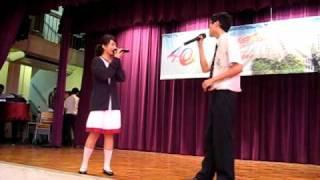 Charles & Clarisa - 會過去的 CCSC SING CON 2009