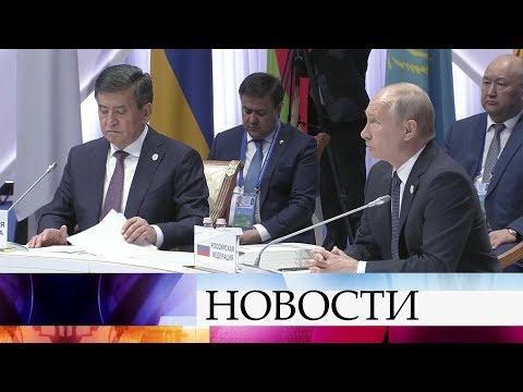Смотреть В Казахстане стартует саммит лидеров Евразийского экономического союза. онлайн