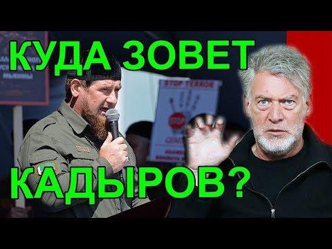 Что нельзя русским