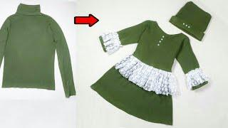 اعادة تدوير الملابس القديمه بفكره بسيطه للشتاء