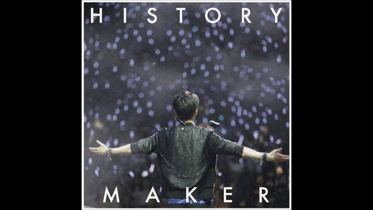 History maker dean fujioka full