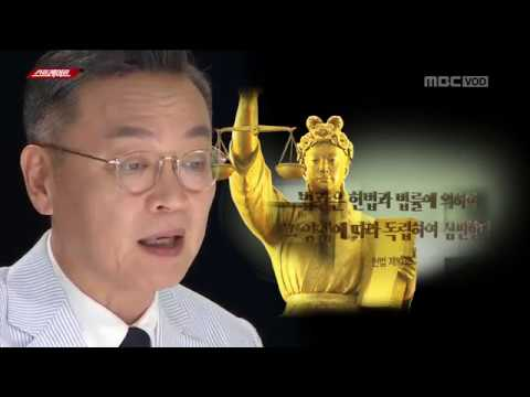 [풀버전]김의성 주진우 스트레이트17회-추적 양승태 사법부, 숨은 범죄 1부