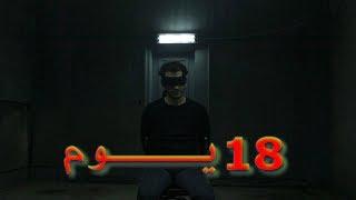 المشهد المحذوف من فيلم 18 يوم ( 19 19 عمرو واكد وباسم سمرة و إياد ن...