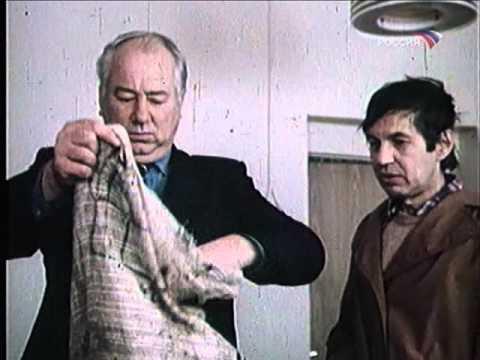 """Фитиль """"Показательный мешок"""" (1985) смотреть онлайн"""