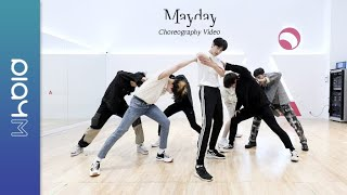 Download Mp3 Victon 빅톤 Mayday 안무 연습 영상  Choreography Practice Video