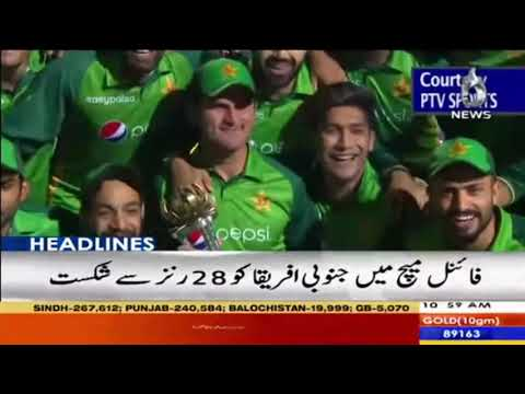 COVID-19 Lates News | 11 AM Headlines News | 8th April 2021 | Aaj News |
