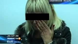 КТК: Тетя решила продать невинность племянницы