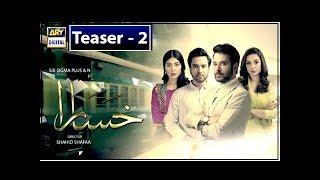 New Drama Serial 'Khasara'  ( Teaser 2 )