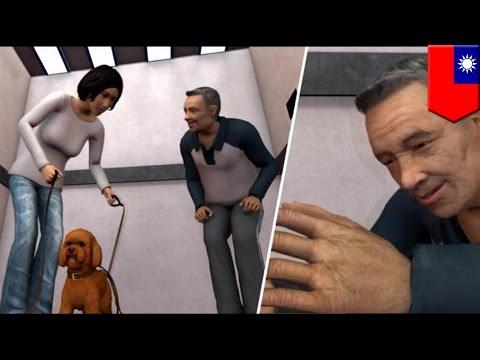 犬を口実に、美魔女の胸さわった男 セクハラ防止法違反で逮捕