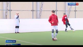 В Йошкар Оле завершились игры Первенства России по мини футболу среди слепых