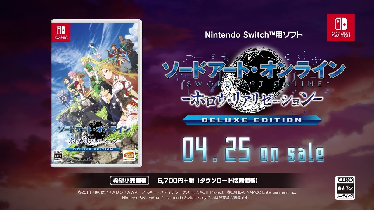Sword Art Online: Hollow Realization for (Switch,PS4, PS Vita
