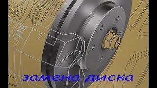 видео Замена переднего тормозного диска на ваз 2112 своими руками
