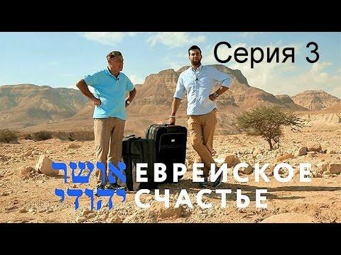 земля обетованная познер и ургант Страна: Узбекистан