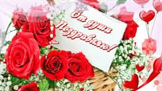 🌷💐🌷Очень нежное поздравление с Днем Рождения женщине🌷💐🌷