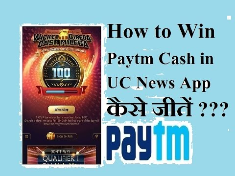 How To Win Money On Apps