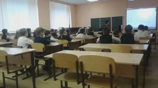 Акопян Н. В., музыка, 2 класс, МАОУ СОБШ № 11 г.Туапсе