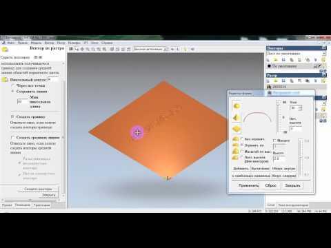 Создание вектора из растровой картинки в ArtCam. Creation of vector raster image ArtCam